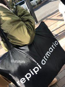 レピピアルマリオ福袋