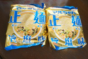 マルちゃん正麺