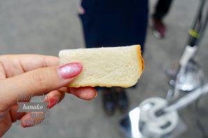 高級食パン高匠