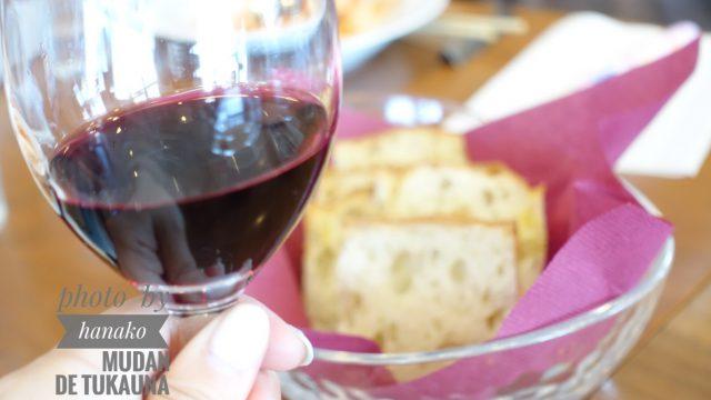 リーファーワイン
